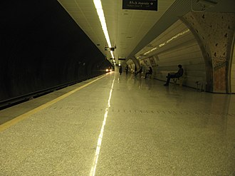 4. Levent (Istanbul Metro) - Image: 4.Levent Station