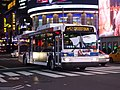 42nd St Bway 7th Av td 14 - Times Square.jpg