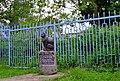 5521. Roshchino. Monument to the cat Totti (4).jpg