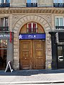 60 rue Mazarine, Paris 6e.jpg