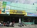 6476San Mateo Rizal Landmarks Province 43.jpg