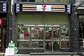 7-ELEVEn store at South Jianhua Road (20180715154142).jpg