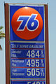 76 sign with $5 gas 2008.jpg
