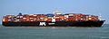 APL Sentosa (ship, 2014) 003.jpg
