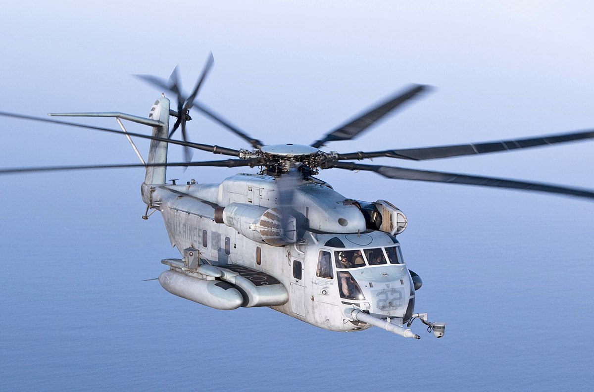 Sikorsky Ch 53e Super Stallion Wikipedia