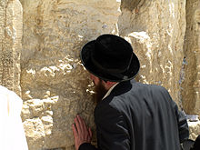 Image result for jews at the wailing wall