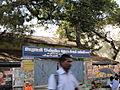 A primary school in Kallakurichi..JPG