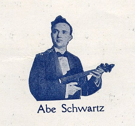 A portrait of Abe Schwartz from the cover of Die shaine yugend score (1922)