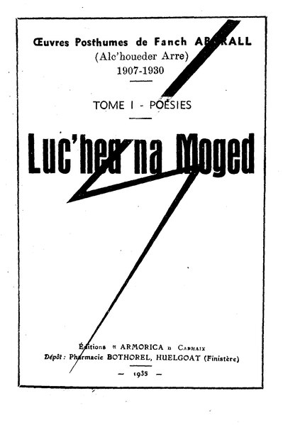 File:Abgrall - Luc hed ha Moged.djvu