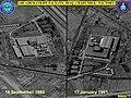 Abu Ghurayb BW Facility.jpg