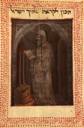 Portrait of Abraham Abulafia, Medieval Jewish mystic and founder of Prophetic Kabbalah. Abulafia.png