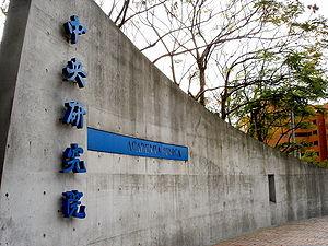 Academia Sinica - Academia Sinica in Taiwan.