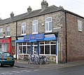 Acomb Cycle Centre - Beaconsfield Street - geograph.org.uk - 1741116.jpg