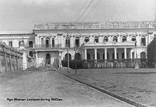 File photo of Agni Bhawan (now known as Hotel Shanker, Kathmandu)