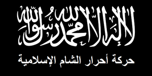 Aleppo offensive (October–December 2013) - Image: Ahrar al Sham black standard