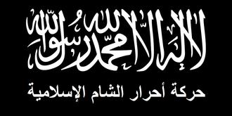 Deir ez-Zor clashes (2011–14) - Image: Ahrar al Sham black standard