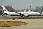 Air China, B-1431, Boeing 787-9 Dreamliner (32694362547).jpg