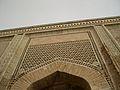 Aisha Bibi (5551804946).jpg