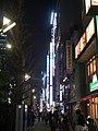 Akihabara Electric Town bei Nacht 01.jpg