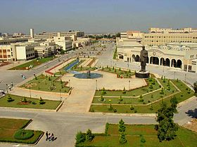 Al-Baath University, Homs, Syria. 12.10.2010.jpg
