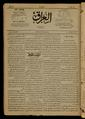 Al-Iraq, Number 107, October 6, 1920 WDL10203.pdf