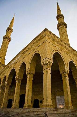 Architecture of Lebanon - El Amin Mosque in Beirut designed by Azmi Fakhouri