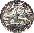 Alabama centennial half dollar commemorative reverse.jpg