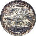 Alabama centennial half dollar commemorative reverse.jpg