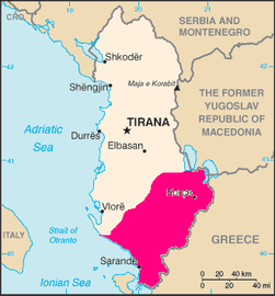 Albania Greek occupation.png