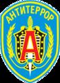 Alpha antiterror group emblem.png