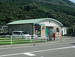 Amakusa Jikiba Post office.JPG