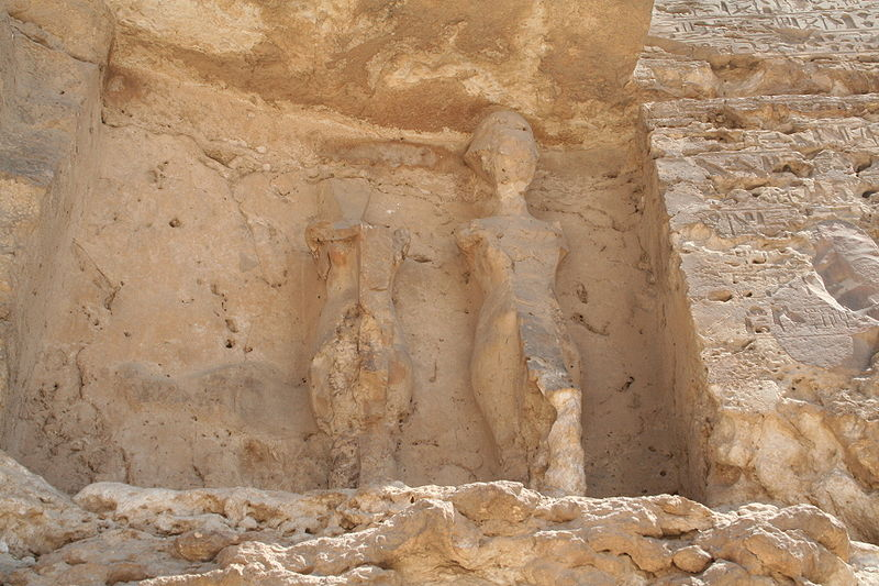 File:Amarna boundary stela U 02.JPG