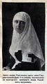 Amina Hanum Syrtlanoff 1916 5.tif