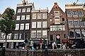 Amsterdam, Holland (Ank Kumar) 09.jpg