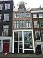 Amsterdam - Amstel 186.JPG