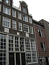 amsterdam - boomstraat 26
