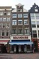 Amsterdam - Damrak 55.JPG