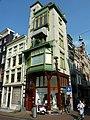 Amsterdam - Herengracht 243B.JPG