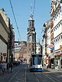 Amsterdam Trams (5718725795).jpg