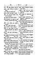 Anarabicenglish00camegoog-page-145.jpg