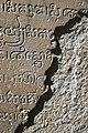 Ancient Khmer script.jpg