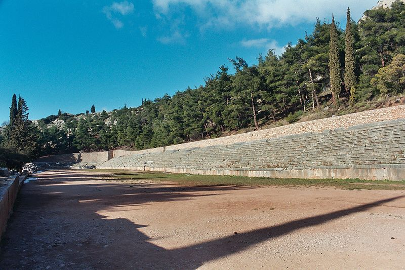 File:Ancient athletics stadium at Delphi.JPG