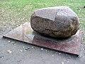 Anna Lindh memorial stone Budapest.jpg