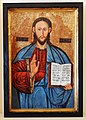 Anonymous Pantocrator from Kułakowice.jpg