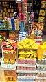 Another Shop at Kinshasa.jpg
