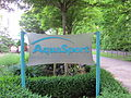 Aqua-Sport-Hotel am Dulsbergbad 2.jpg