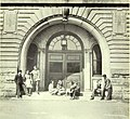 Archway and inscriptions on the entrance to Holyoke High School (1941).jpg