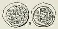 Ardashir coin fullface.png