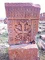 Arinj khachkar, old graveyard (43).jpg