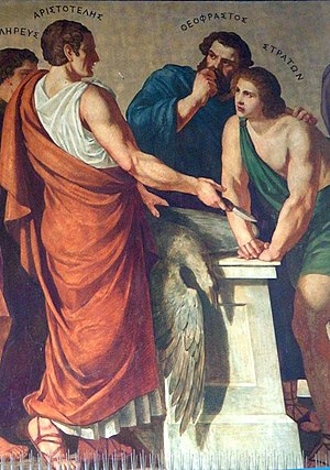 Theophrastus - Aristotle, Theophrastus, and Strato of Lampsacus. Part of a fresco in the portico of the University of Athens painted by Carl Rahl, c. 1888.